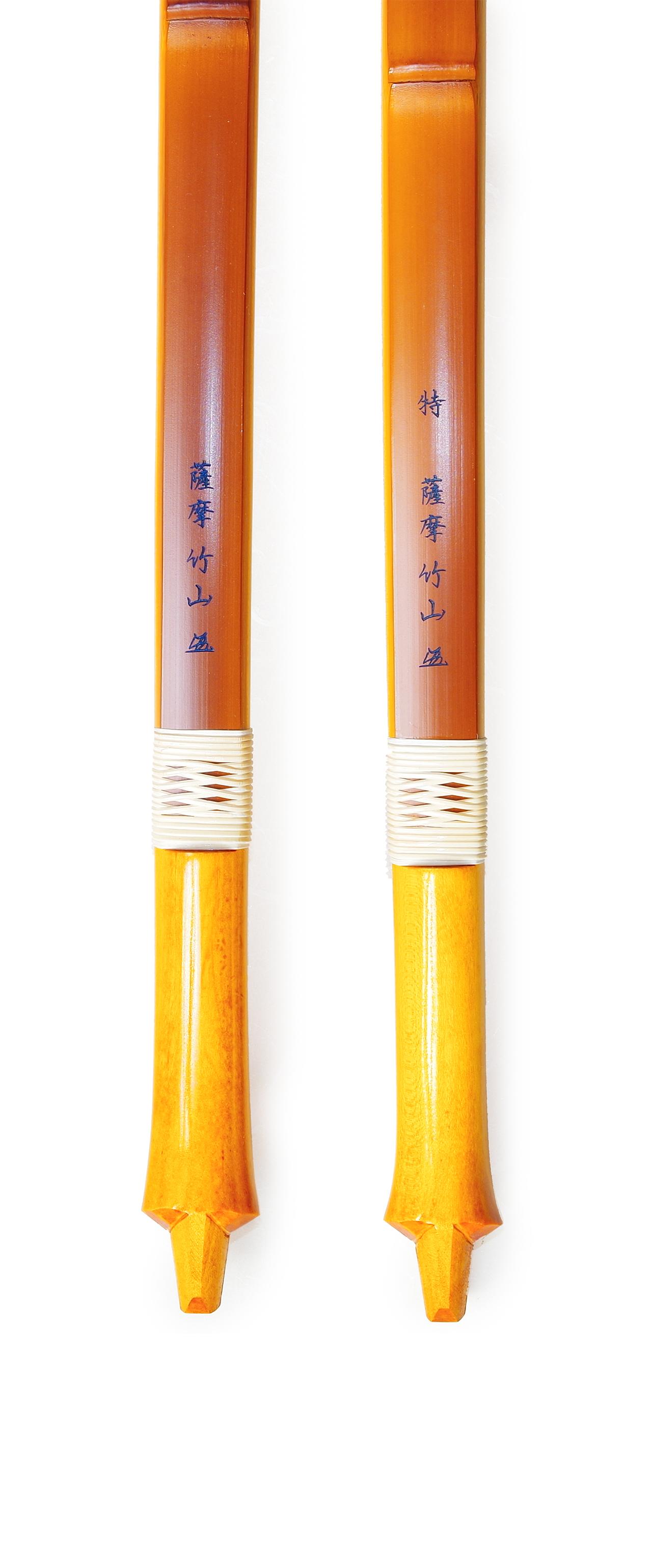 弓 長谷川弓具店 公式サイト